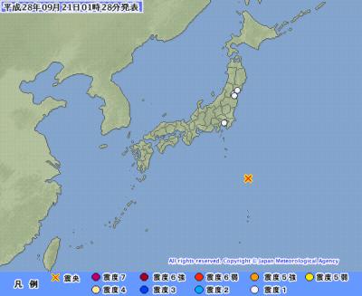 地震予知情報 鳥島M6.3