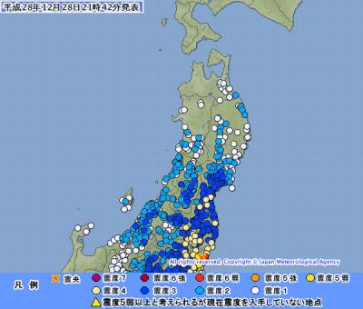 地震予知情報 茨城はまだ未解消 国内シグナル再発継続中