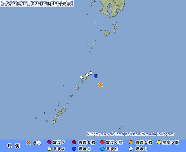 地震予知情報 各地地域反応報告