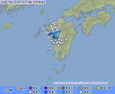 地震予知 予測 各地スタンバイ報告 橘湾震度3