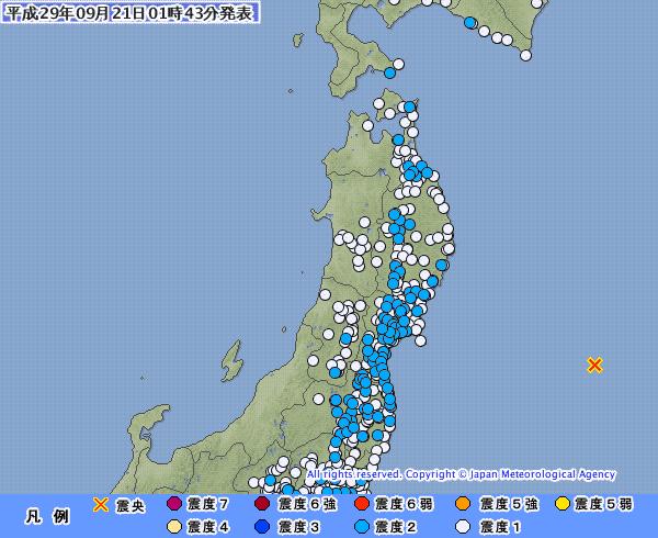 地震予知 三陸沖M5.9 国内M6警戒のこり1日