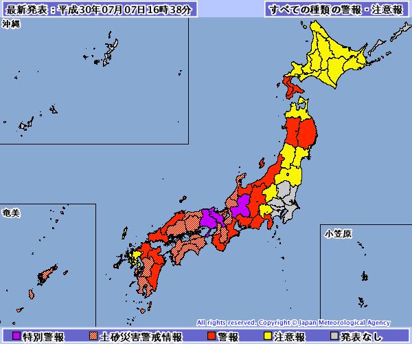 地震予知 国内M6気配(雨上がり)