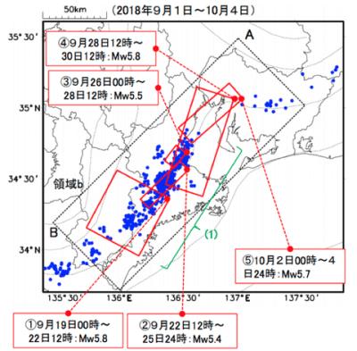 地震予知 三重、四国スロースリップ 国内各地の情報です