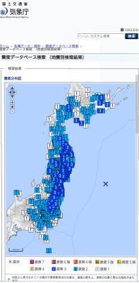 地震予知 国内M5~M6超注意のこり3日間
