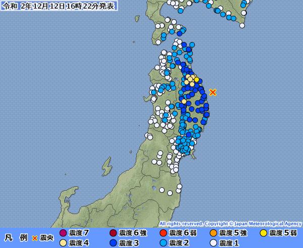 地震予知 国内M7注意 まだまだ注意継続中