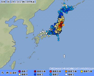 地震予知 福島M7.3  双子、余震注意