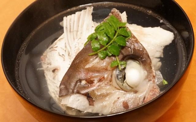 真鯛の潮汁