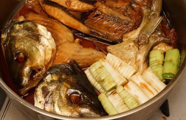 シマアジのアラ煮はショウガとネギで美味しくなる
