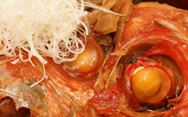 キンメダイのアラ煮の拡大写真