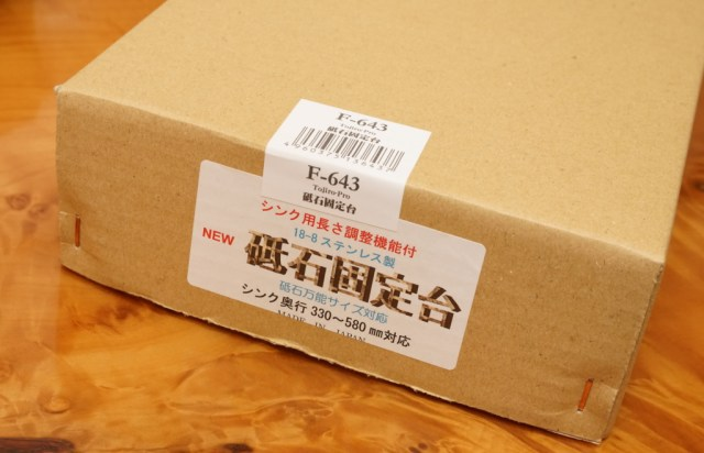 tojiro-pro 砥石固定台 F-643の箱