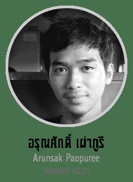 Arunsak51_Portrait