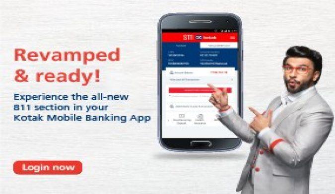 How to Open Kotak Bank Zero Balance Account in hindi
