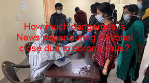How much dangerous is News paper during National close due to corona virus