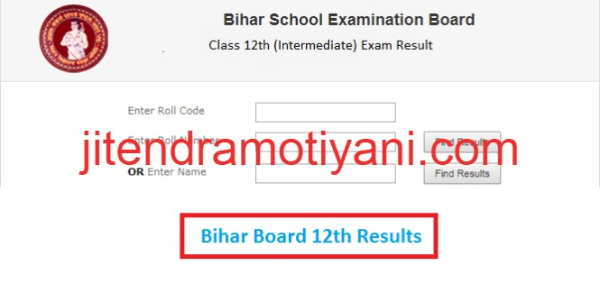 bihar board 12th exam 2020