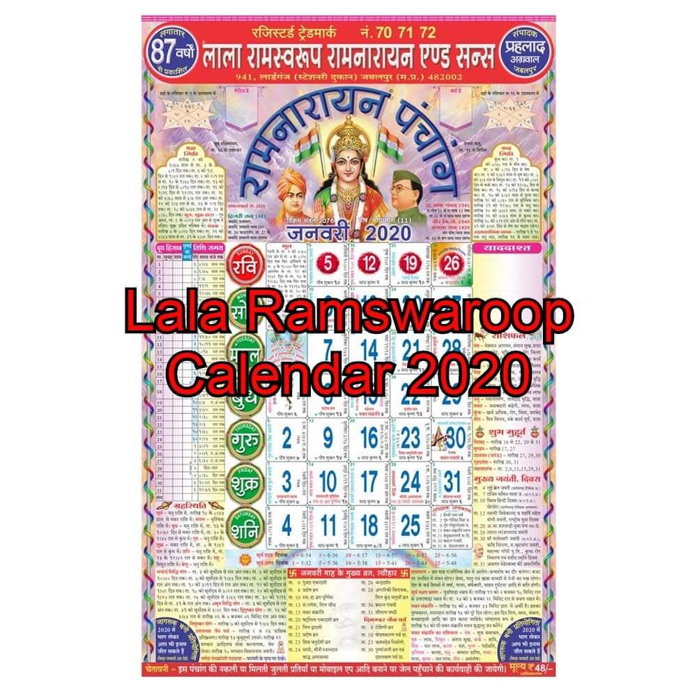 Lala Ramswaroop Calendar 2020