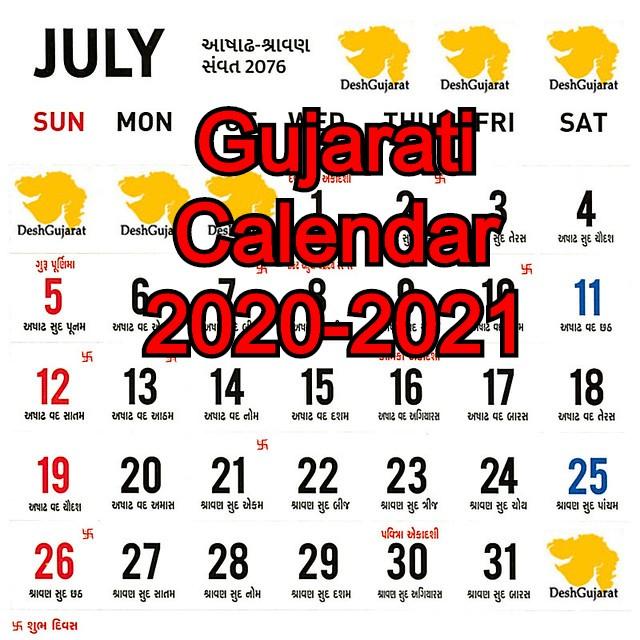 Gujarati Calendar 2020-2021