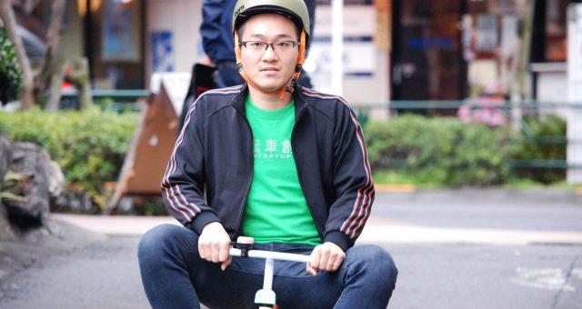 自転車の室内駐輪場「PEDALRest(ペダレスト)西新宿」が三輪車駐輪場に!