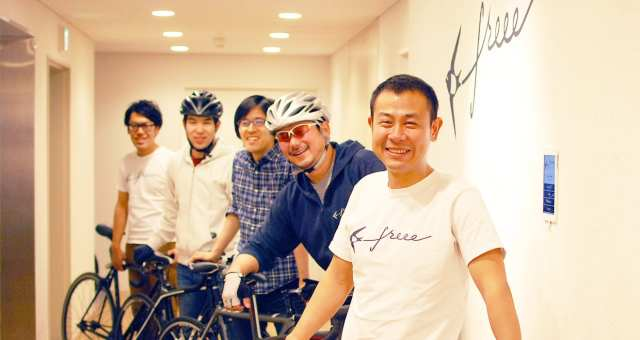 「スタートアップに自転車は必須アイテムだった」?急成長するfreee株式会社が自転車通勤を推奨する理由【前編】