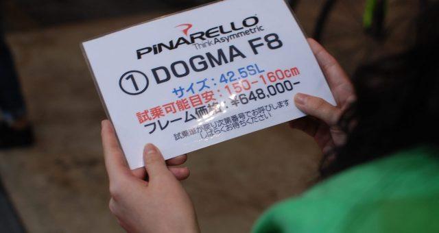 一度もロードバイクに乗ったことがない女子がDOGMA F8に乗るとどうなるのか!?!?