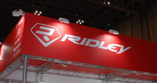 洗練されたロードバイクが並ぶ!RIDLEYのブース ーサイクルモード速報