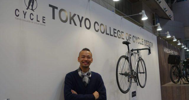既成概念にハマらない!東京サイクルデザイン専門学校の展示自転車がすごい! 〜サイクルモード速報〜