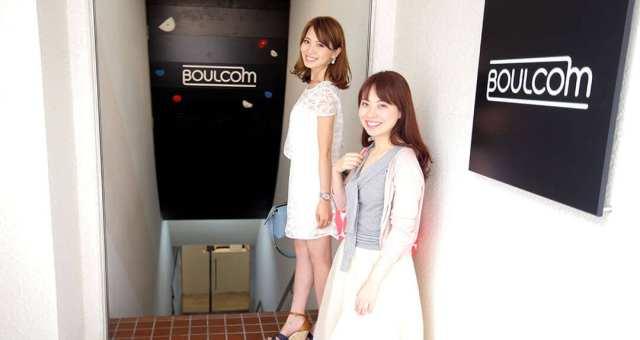 PEDALRest、新宿南口近くのボルダリングジム「BOULCOM」内に新規駐輪場を開設