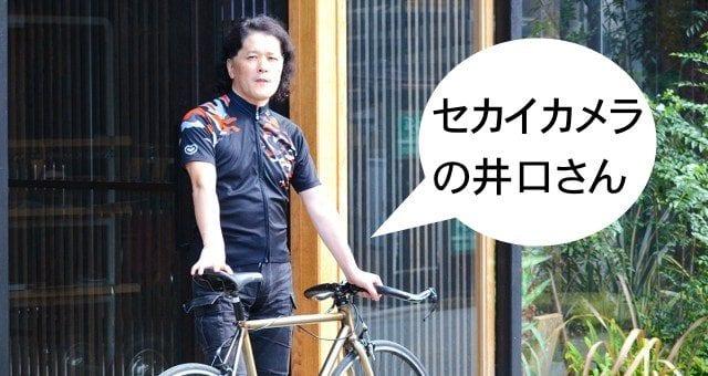 ARの第一人者は、なぜ自転車に乗るのか?
