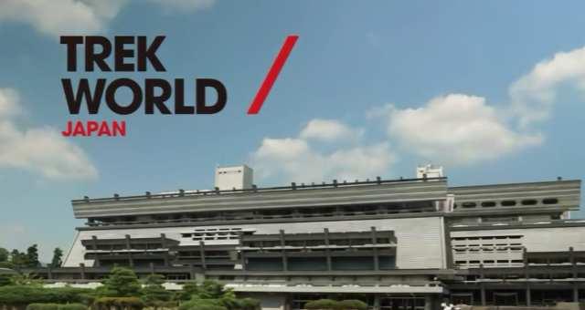 TREKが関係者向け展示会として開催したトレックワールドの映像を公開