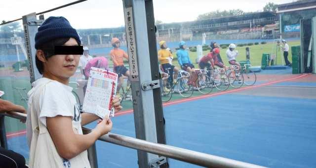 いざ競輪場へ!千葉競輪ではじめて競輪の予想方法を学んできた