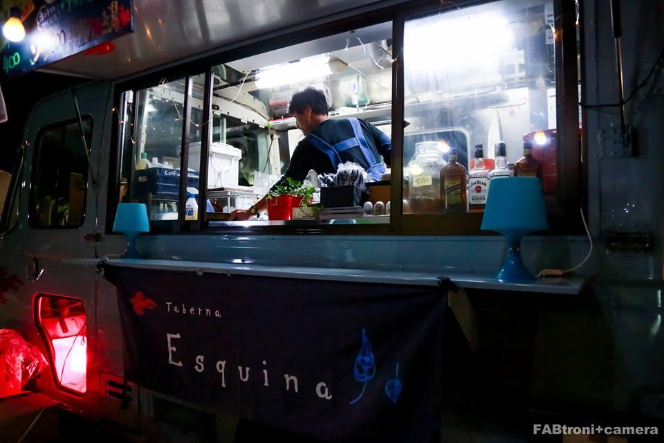 ケータリングも充実。美味しいものを食べながら観戦できる。Photo by Kensaku SAKAI(FABtroni+camera)