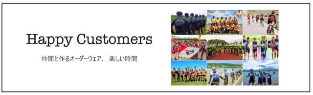 Champion System(チャンピオンシステム)