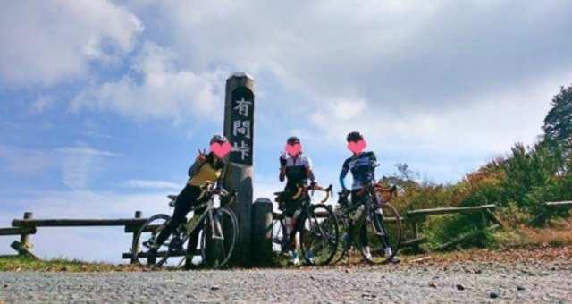 女性3人でライド – 有間ダム・有間峠を目指して