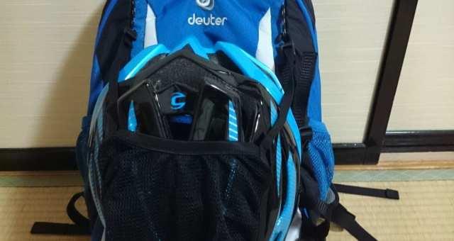 deuter(ドイター)のサイクリング用リュック レースEXPエアーを購入