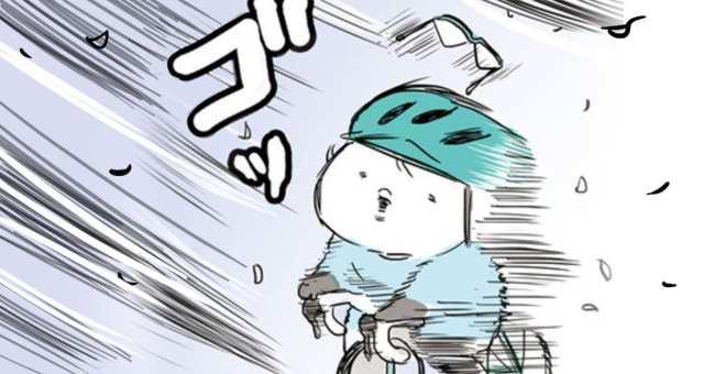超時短!自転車ライド