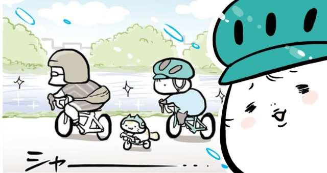 初めての荒川サイクリングロード