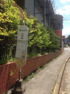 圏央道 高尾山ICのすぐ近くのバス停です 青看板の真下くらい