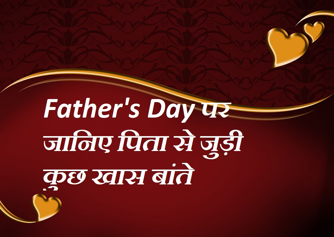 Fathers day special by jivandarshan