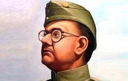 Photo of सुभाष चन्द्र बोस की जीवनी – Subhas Chandra Bose Biography Hindi