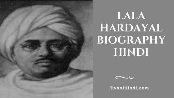 Lala Hardayal Biography Hindi