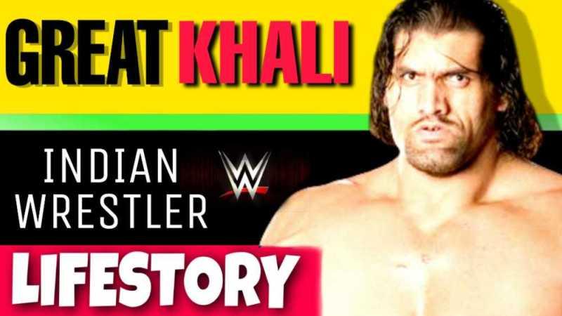 The Great Khali Biography In Hindi   द ग्रेट खली की जीवनी