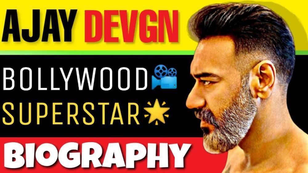 Ajay Devgn Biography in Hindi   अजय देवगन की जीवनी