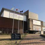 【九州・福岡】いのちのたび博物館特別展(2019年度)