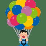 【小学校低学年・中学年向け】お家で簡単!風船ホバークラフト!