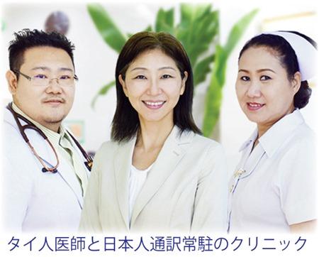 「ブレズ薬局」は日本人常駐の薬局&クリニック