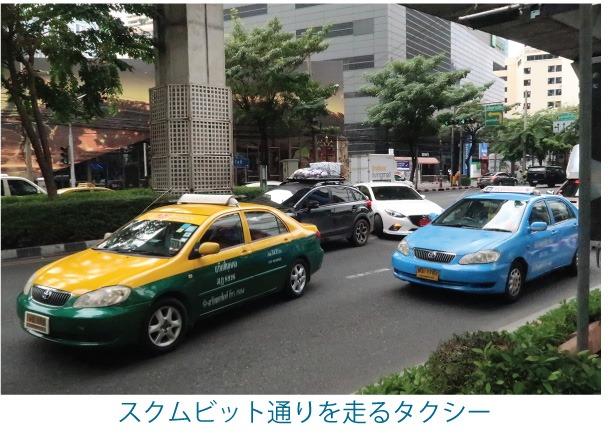 タクシーは12年で登録取り消し、11,000台が対象!代わってVIPタクシー?