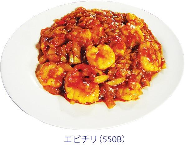 日本人に 一番人気の「グレート・上海レストラン」のエビチリ