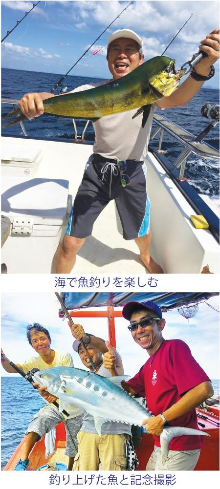 釣りツアーの「Mokoley(モコリー)」では海釣りの定期ツアーを開催中