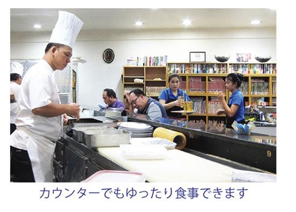 ボリュームある「ソースカツ丼ミックス」、串カツ専門店ブロシェット