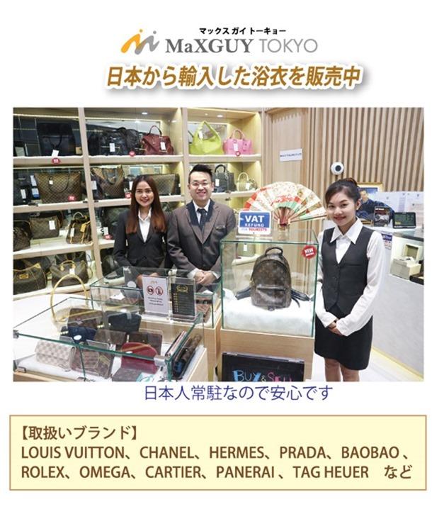 「MaXGUY TOKYO」では日本から輸入した浴衣を販売中