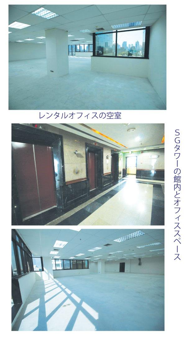 ヨシダ不動産のバンコクオフィスビル探訪録シリーズ第85回は「SGタワー」